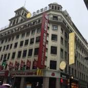 全季酒店(上海外灘南京東路步行街店)