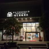 錦江都城酒店(蕪湖萬達廣場店)