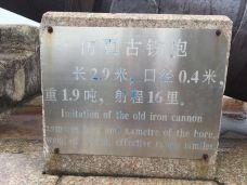 石炮台公园-汕头-云帆