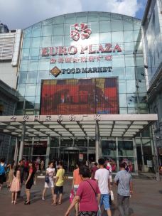金安国际购物广场-哈尔滨-烛影摇红333