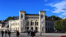 诺贝尔和平中心