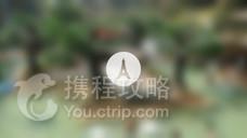 梅州丰顺温泉