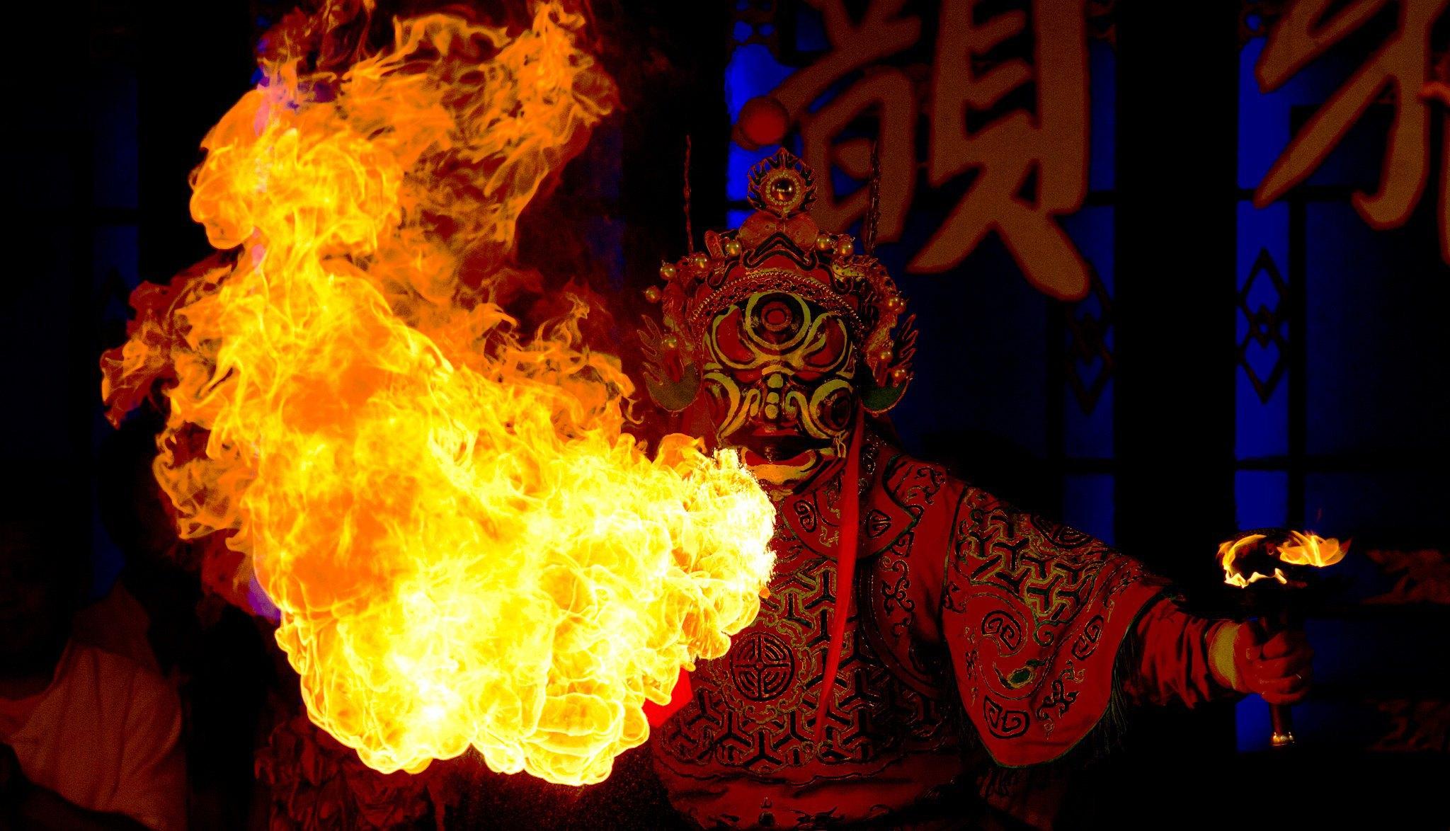 Shufengyayun Sichuan Opera Ticket