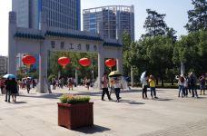 武汉大学-武汉-刘页辛