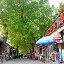 4-Hour Private Old Beijing Walking Tour: Hutong, Drum Tower and Lakes