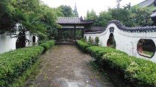王安石纪念馆-抚州-e12****17
