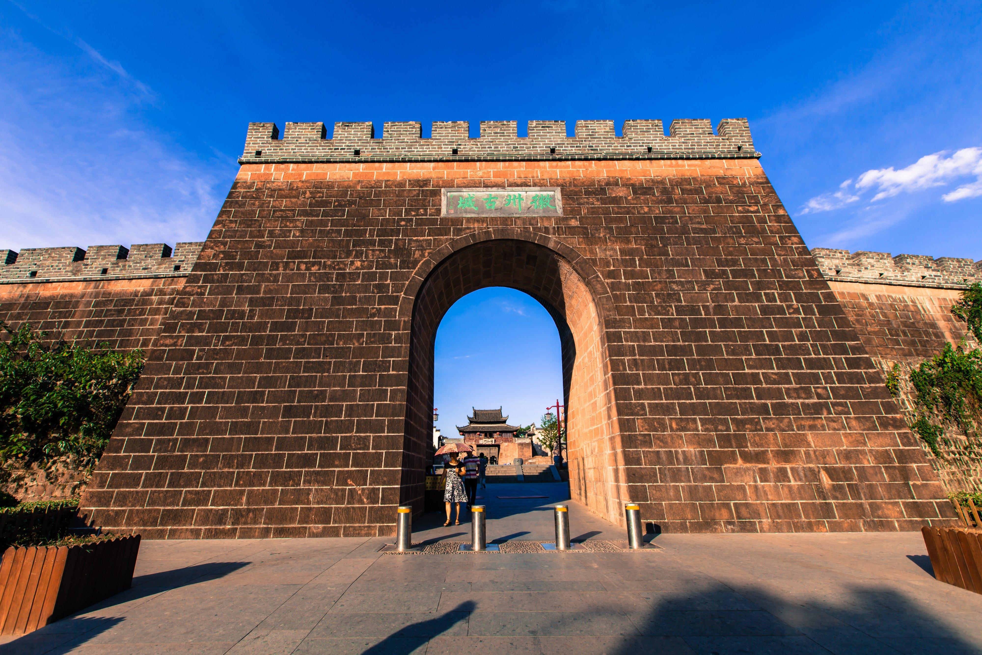 One Day Tour of Ancient Huizhou Cultural Zone & Baojia Garden & Tangyue Paifans - No Shopping