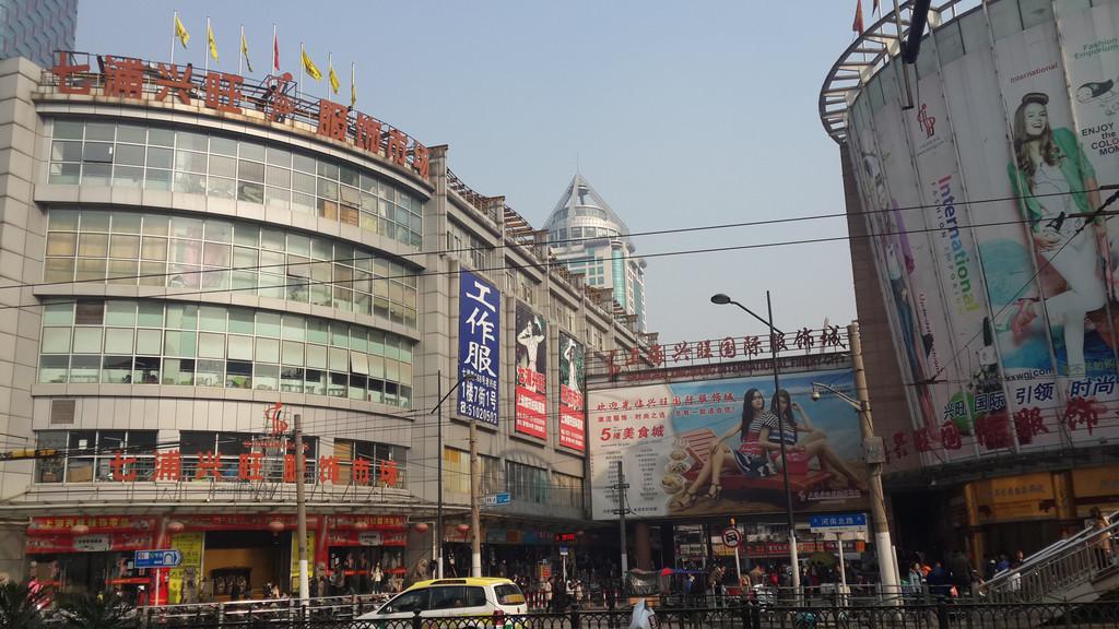 上海七浦路服装批发市场拿货攻略哪里最好