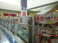 永旺-烟台-xiaohei5678