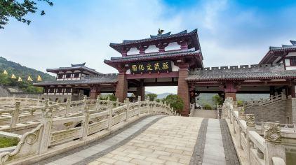 苏州孙武文化园