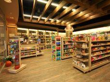 墨尔本Major Convenience Stores图片