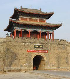 大名游记图文-感受大名古城