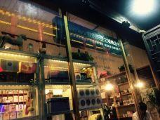 猫的天空之城概念书店(西塘古镇店)-西塘-塔塔