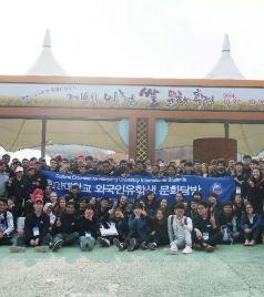利川市游记图文-【游记-踏遍韩国之和你一起逛京畿道大米节】
