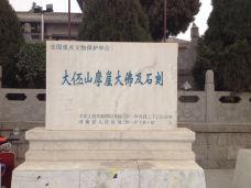 大伾山景区-浚县-M15****750