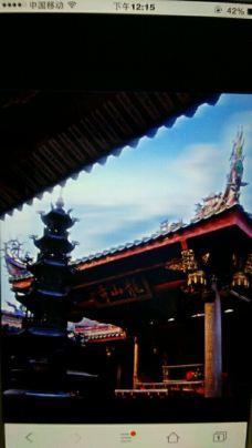 龙山寺-泉州-_WeCh****11194