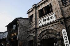 乌镇-走走-74511940