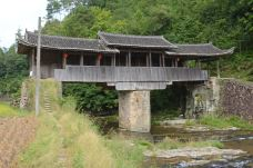 文重桥-泰顺-克克克里斯