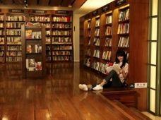台北诚品书店(台大店)图片