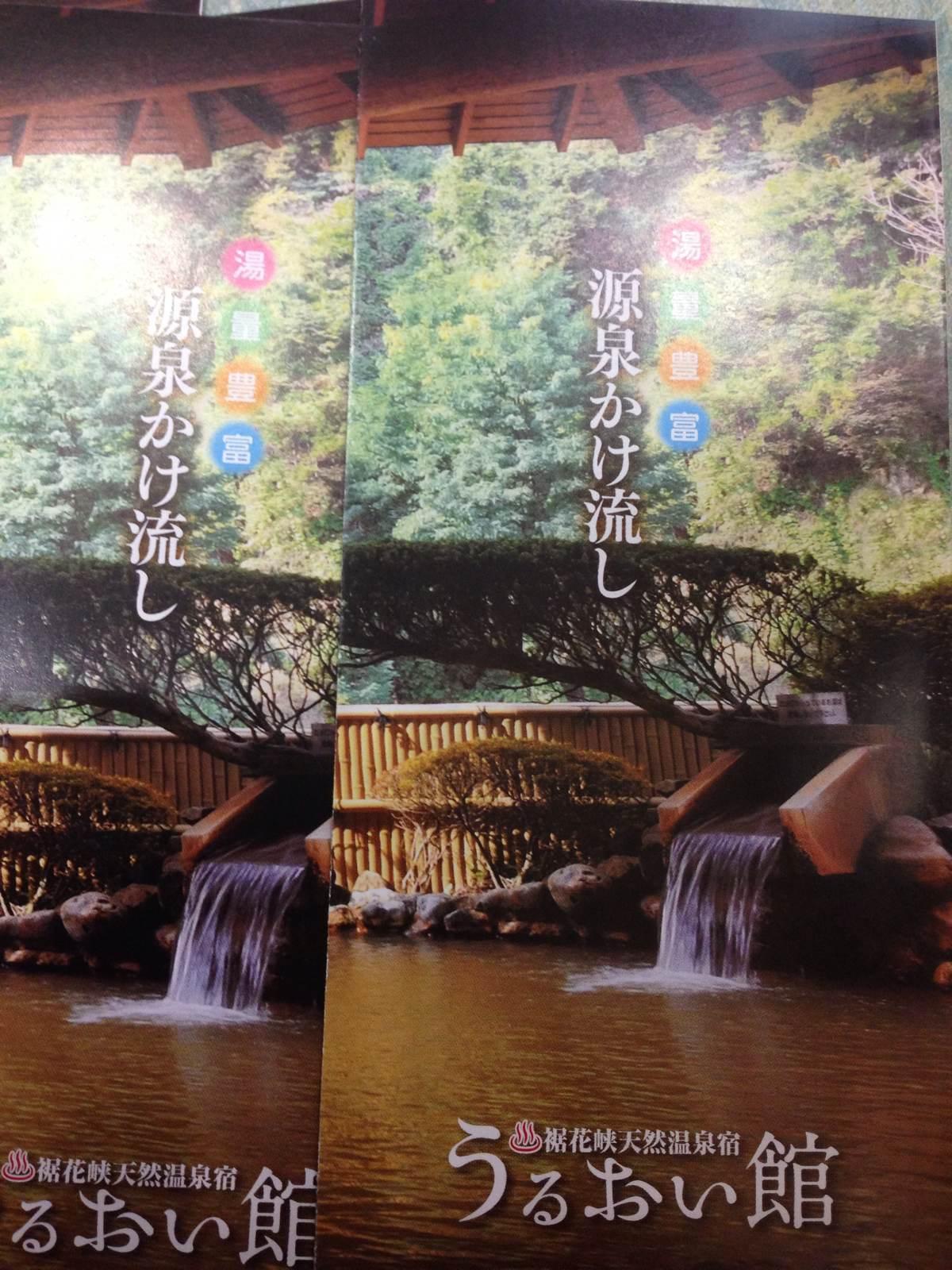 WWW_42KAN_COM_uruoikan.com/sp