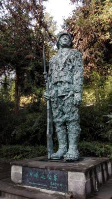 国殇墓园-腾冲-璧水堂主人