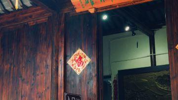 瓦当文化展示馆1