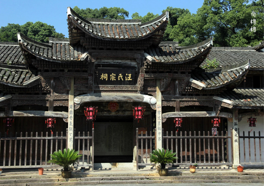 走进中国最美古村落——大陈村(之一) - 衢州游记攻略【携程攻略】
