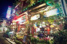 比萨小厨·花园主题餐厅-阳朔-e12****303