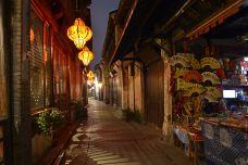 贞丰文化街-周庄-doris圈圈