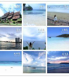 兰塔岛游记图文-【成大娃】我真的不是泰国人-甲米(兰塔)/清迈已更新
