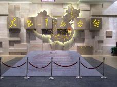 小岗村-凤阳-130****6666