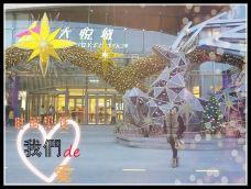 大悦城-天津-lucy3301