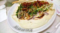 老昌春饼(近埠街店)-长春-燕赵神岳