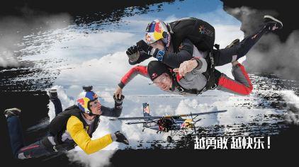 广东鹰飞跳伞 (6)