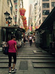 砵甸乍街-香港-ci****y