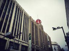 伊势丹百货(新宿店)-东京-xiaofish76021