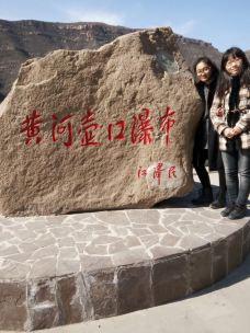 黄河娃土菜鱼庄-吉县-m82****25