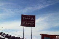 查真梁子-红原-手中沙1989