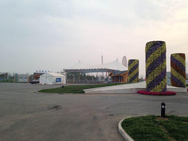 2013 锦州世博园一日游