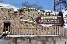 塞利梅修道院-卡帕多奇亚-130****2519