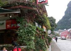 比萨小厨·花园主题餐厅-阳朔-一一在线