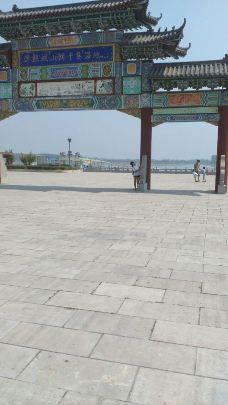微山湖千岛湿地景区-沛县-砗螵畛炔