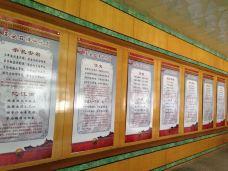 王安石纪念馆-抚州-淡然V