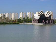 白天鹅公园-阜宁-M22****353