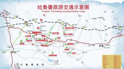 吐鲁番旅游交通图