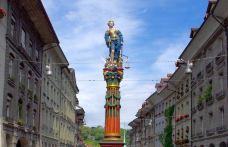 正义女神喷泉-伯尔尼-贝塔桑