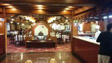 文峰饭店-南通-Old-FU