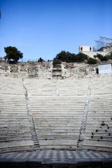 阿迪库斯剧场-雅典-閑散如雲