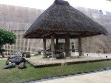 冲绳县立博物馆·美术馆-那霸-莉加尔谁