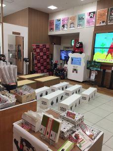 熊本熊部长办公室-熊本-逸品